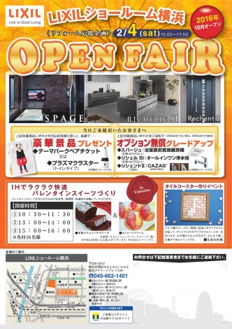 0106SR横浜OPENフェア2.4チラシ校正-001